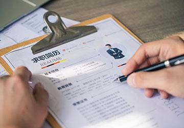 企业不出具解除劳动合同证明书导致的赔偿问题探讨